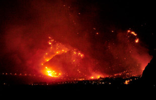 Z ostatniej chwili: Pożar i seria wybuchów w Parciakach