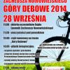 Zaproszenie na IV RAJD GWIAŹDZISTY ZACHEUSZA NOWIEJSKIEGO GÓRY DĘBOWE 2014