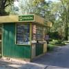 Czterej młodzi mężczyźni okradli kiosk