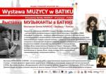 Pierwsza zagraniczna wystwa Pracowni Batiku MAMUT!